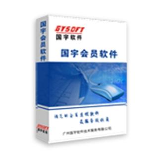 会员收银软件单机版