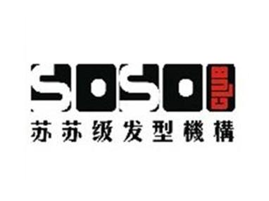 苏苏级发廊(SOSOCLUB)